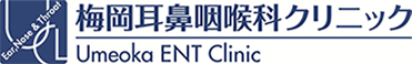 梅岡耳鼻咽喉科クリニック(阪急苦楽園口)