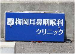 駐車場写真6