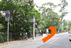 5.1つ目の信号を苦楽園駅方面へ左折して下さい