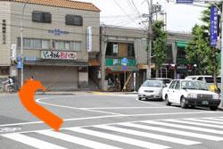 8苦楽園口駅を左側にし、道なりに右方向へ進んで下さい