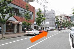 経路写真b-9